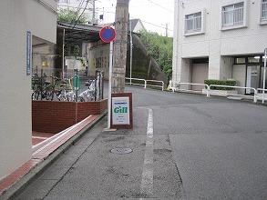 IMG_1580.jpg